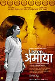 Listen… Amaya (2013)