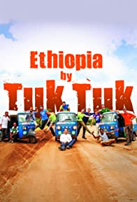 Primary photo for Ethiopia by Tuk Tuk