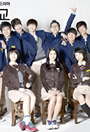 School 2013 (tv series 2012–2013) imdb.