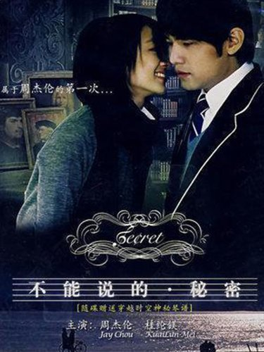 Secret (2007) Chinese Blu-Ray - 480P | 720P | 1080P - x264 - 250MB | 800MB | 1.9GB - Download & Watch Online With English Subtitle Movie Poster - mlsbd