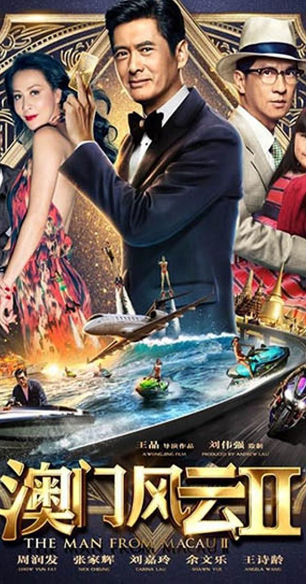 Thần Bài Macau II - From Vegas to Macau II (2015)