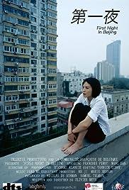 Première nuit à Beijing Poster