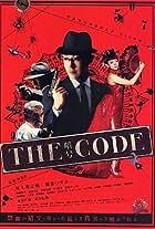 The Code: Angou