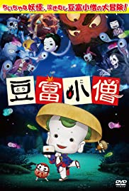 Little Ghostly Adventures of Tofu Boy Poster