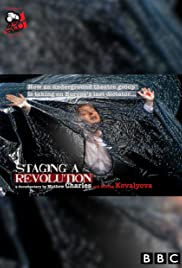 Staging a Revolution Poster