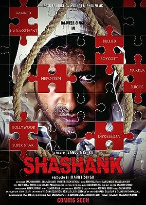 Shashank movie, song and  lyrics