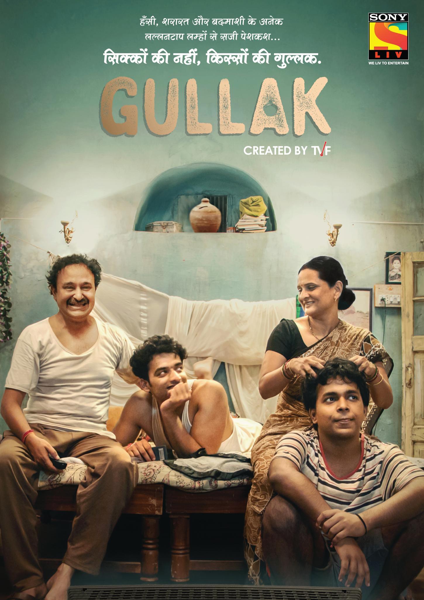Gullak (2019) S01 E01-05 WebRip Hindi 720p | 480p x264 AAC