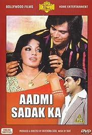 Hindi movie sadak all mp3 song free download