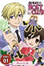 Ouran High School Host Club (2006) Poster