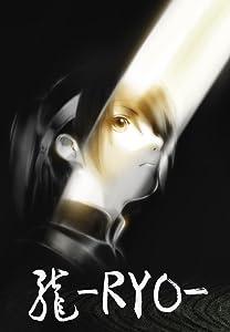 Descargas de películas HD de 720p Ryo (2013) by Kôichi Chigira  [1280x960] [320x240] [QuadHD]