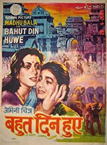 Web sites for free movie downloads Bahut Din Huwe... India [hddvd]