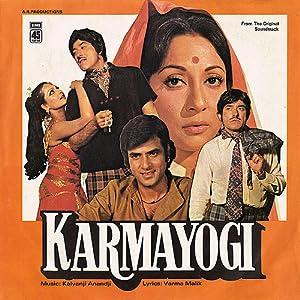 Jeetendra Karmayogi Movie