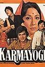 Karmayogi (1978) Poster