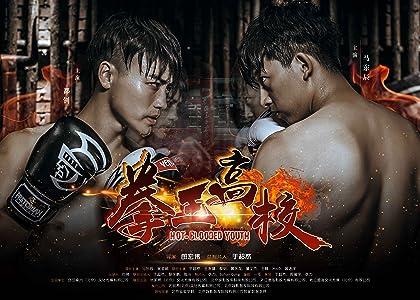 Welcome movie video mp4 download Quan wang gao xiao [XviD]