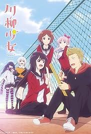Senryuu Girl Poster