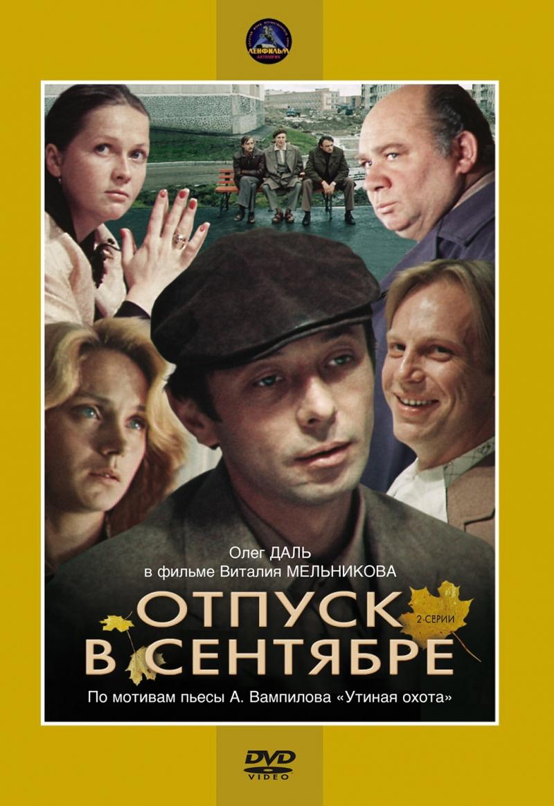 Actor Alexei Zakharov: biography, career, movies, personal life 8
