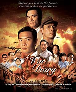 A War Diary by