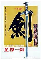 Zhi zhuan yi jian