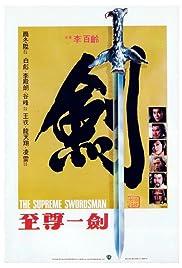 The Supreme Swordsman Poster