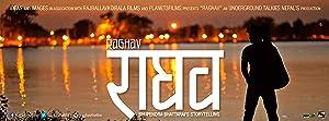 Raghav movie, song and  lyrics