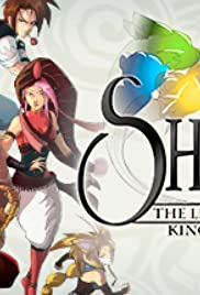 Shiness: The Lightning Kingdom Poster
