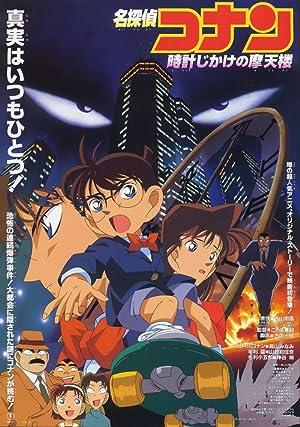 Detektiv Conan - Der tickende Wolkenkratzer (1997) • FUNXD.site