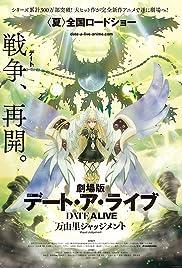 Date a Live Movie: Mayuri Judgement Poster