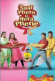 Saat Pheron Ki Hera Pherie Poster