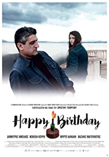 Happy Birthday (2017)