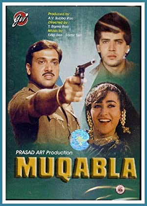Aditya Pancholi Muqabla Movie