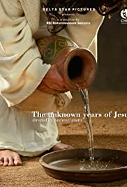 The unknown years of Jesus