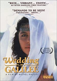 Wedding in Galilee (1987)