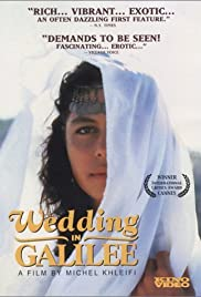 Wedding in Galilee Poster