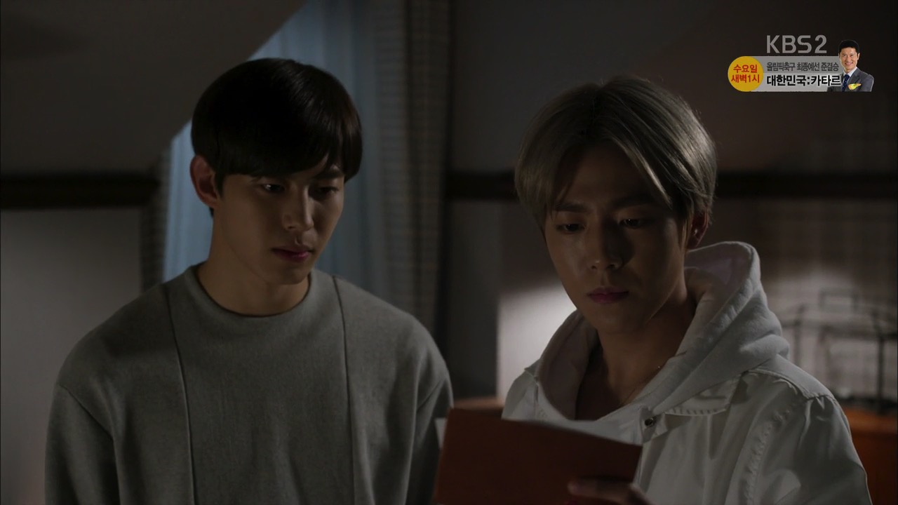 K-Drama Moorim School Episode 5
