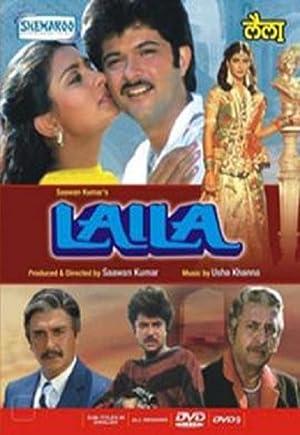 Sunil Dutt Laila Movie