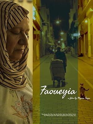 Faoueyia