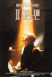 Pianomaen (1996) film en francais gratuit