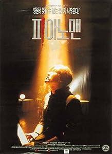 New english movie downloads Pianomaen by Ki-duk Kim [1020p]