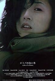 Kotoba no nai fuyu Poster