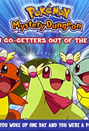 Pokémon Mystery Dungeon: Team Go-Getters Out of the Gate! Poster