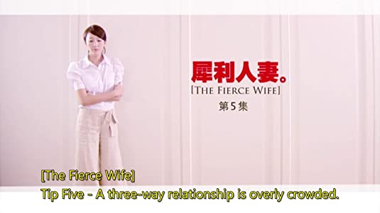 Url downloadable movies Tip 05: A Three-Way Relationship Is Overly Crowded [Full]