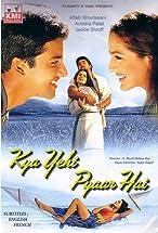 Primary image for Kya Yehi Pyaar Hai