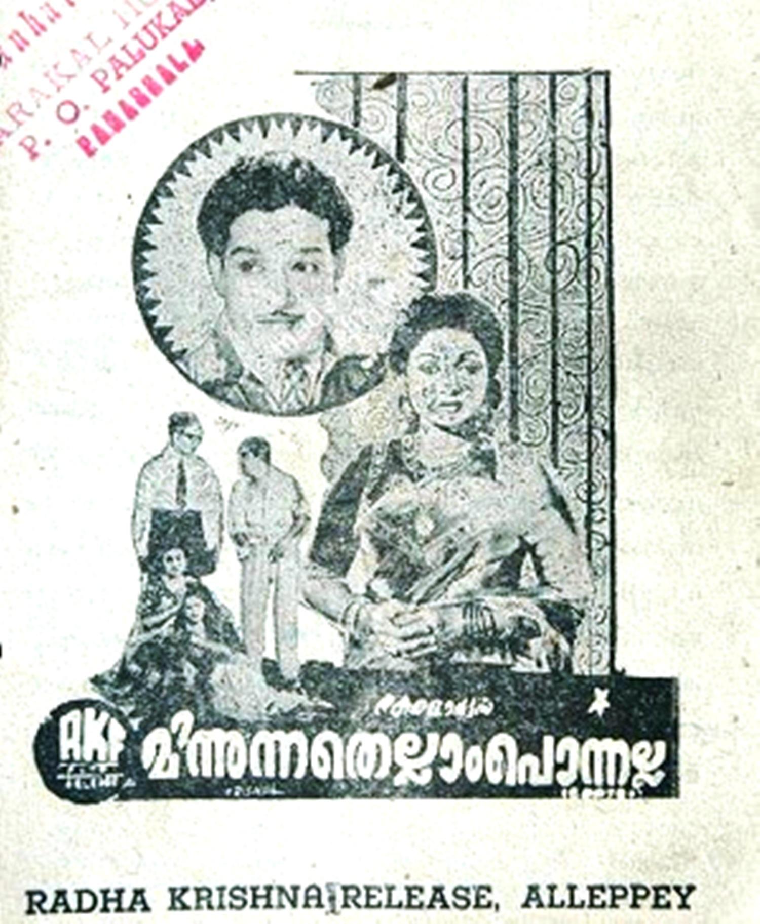 Minnunnathellam Ponnalla (1957) - IMDb