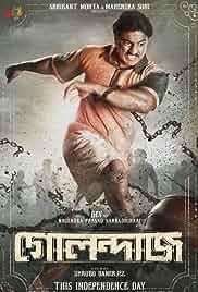 Golondaaj (2021) HDRip bengali Full Movie Watch Online Free MovieRulz