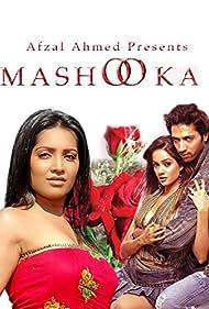 Vidya Malvade, Meghna Naidu, and Aditya Bal in Mashooka (2005)