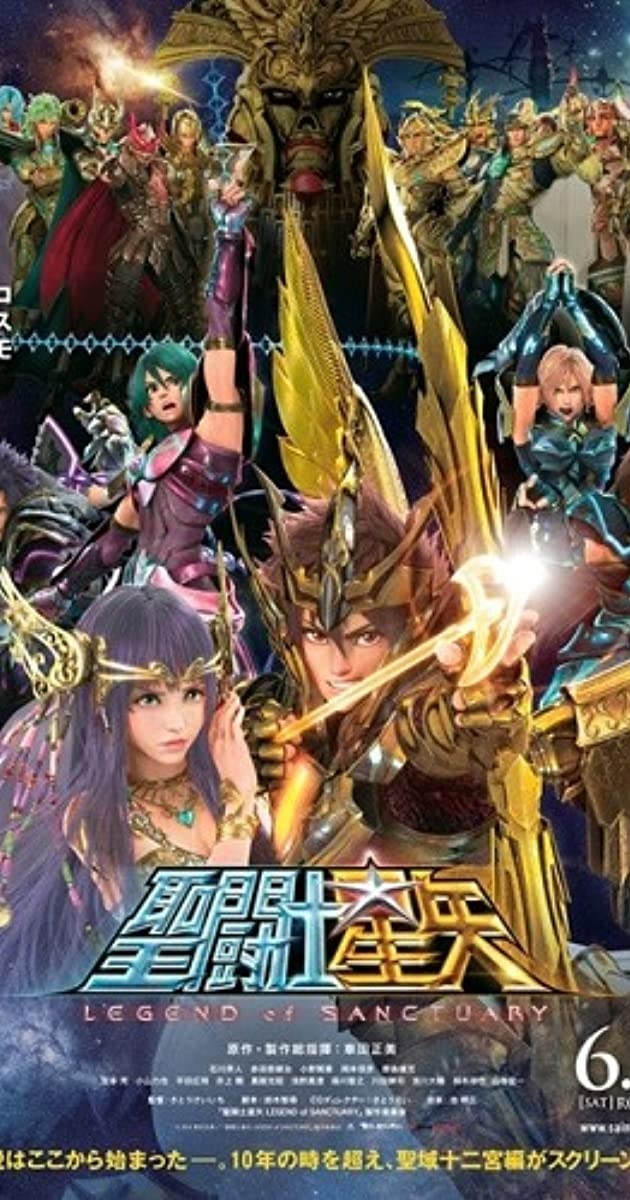 Subtitle of Saint Seiya: Legend of Sanctuary