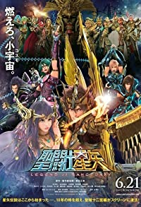 Primary photo for Saint Seiya: Legend of Sanctuary
