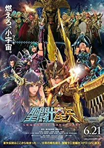 Saint Seiya: Legend of Sanctuary full movie torrent