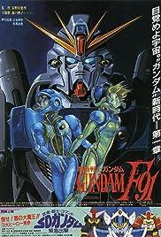 Mobile Suit Gundam F91 Poster