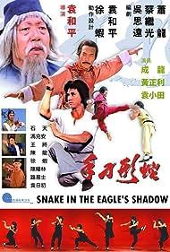 Se ying diu sau (1978)